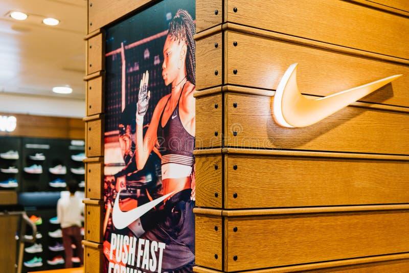 Nike Store imagem de stock royalty free