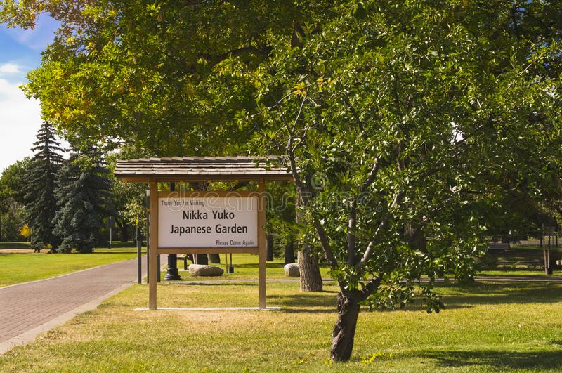 Nikka Yuko日本庭院在莱斯布里奇,亚伯大,加拿大 库存照片
