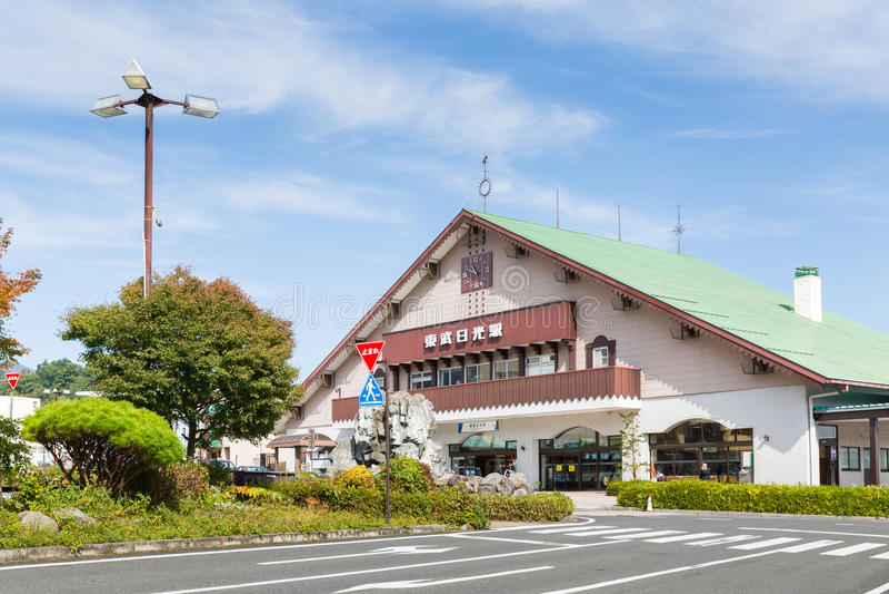 Nikko drevstation royaltyfria foton