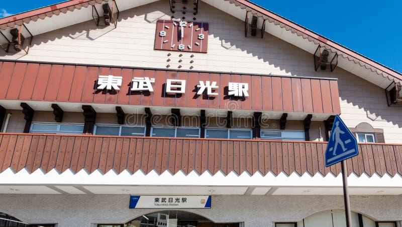 Nikko drevstation, järnvägsstation på den Tobu Nikko linjen royaltyfria bilder