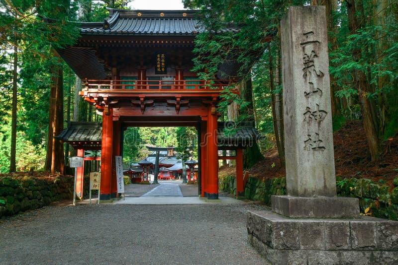 Nikko Futarasan relikskrin i NIkko, Japan royaltyfri bild