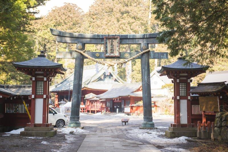 NIKKO JAPAN - FEBRUARI 22, 2016: Ingången till Futarasanen arkivfoton