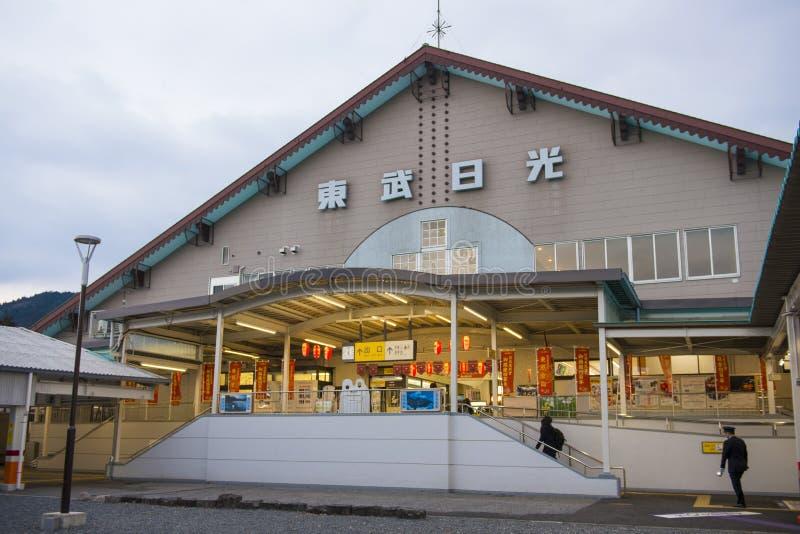 NIKKO JAPAN - FEBRUARI 21, 2016: järnvägsstation på Tobuen N royaltyfria bilder
