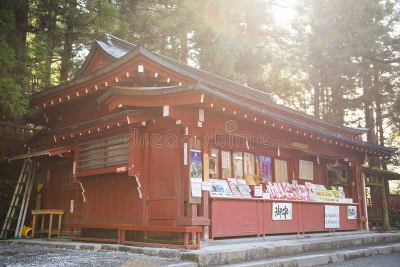 NIKKO, JAPAN - FEBRUARY 22, 2016 : Souvenir shop japanese style. In Shrine, traditional royalty free stock photos