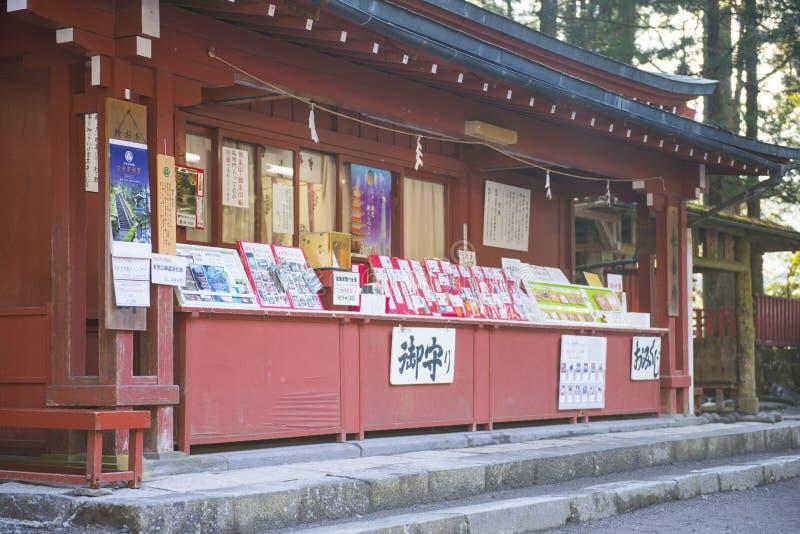 NIKKO, JAPAN - FEBRUARY 22, 2016 : Souvenir shop japanese style. In Shrine, traditional stock images