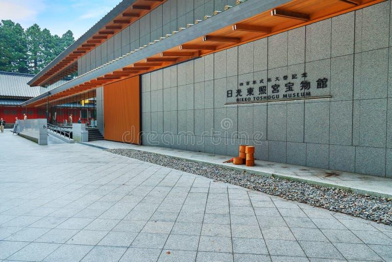 NIkko Toshogu museum royaltyfri foto