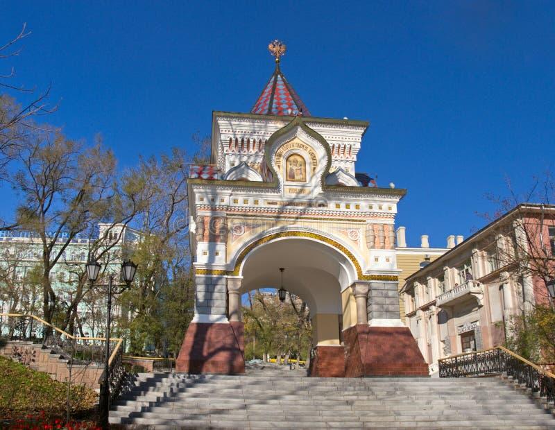 Nikolaev triumfalny łuk Vladivostok zdjęcia royalty free