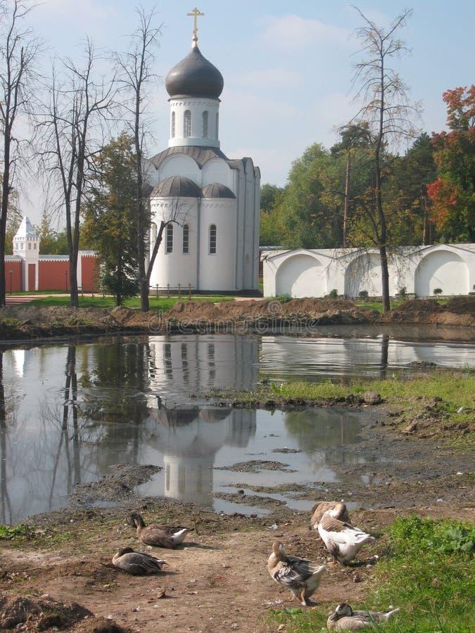 Nikolas-Ugreshskiy Monastery Royalty Free Stock Photography