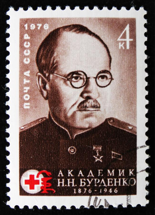 Nikolay Burdenko was the head surgeon of the Red Army during World War II, circa 1976. MOSCOW, RUSSIA - JANUARY 7, 2017: A stamp printed in USSR shows Nikolay royalty free stock photos
