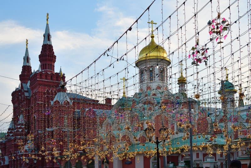 Nikolskaya-Straße in Moskau, Russland lizenzfreie stockbilder