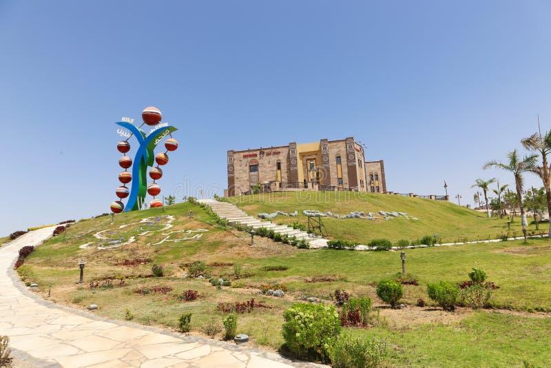 Nilenmuseum på Aswan, Egypten fotografering för bildbyråer