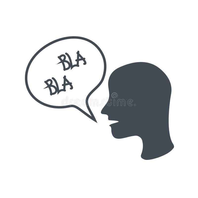 Anônimos, os homens dizem blá blá Engrena o ícone ilustração stock