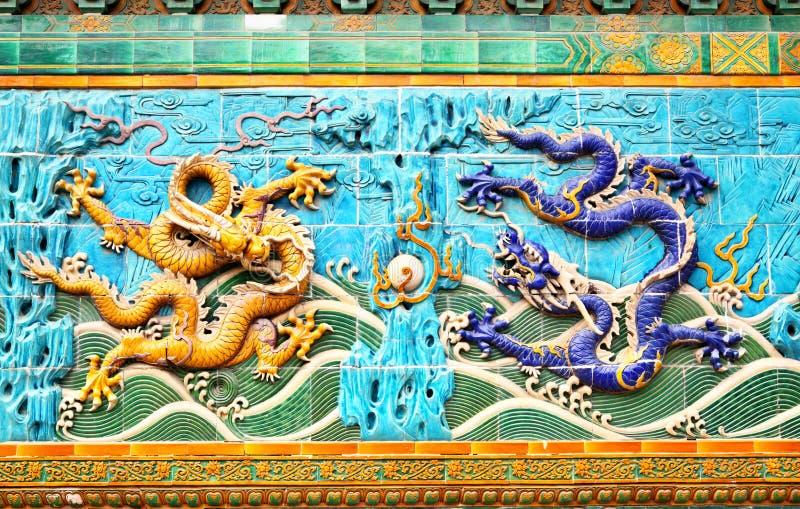 The Nine-Dragon Wall royalty free stock image
