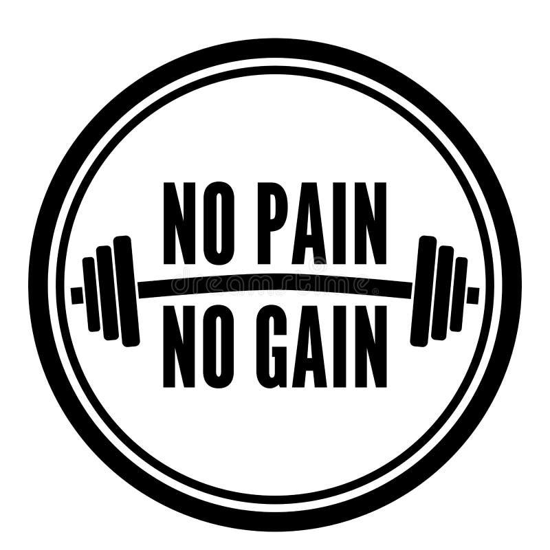 Ningún dolor ningún círculo de la pesa de gimnasia del aumento stock de ilustración