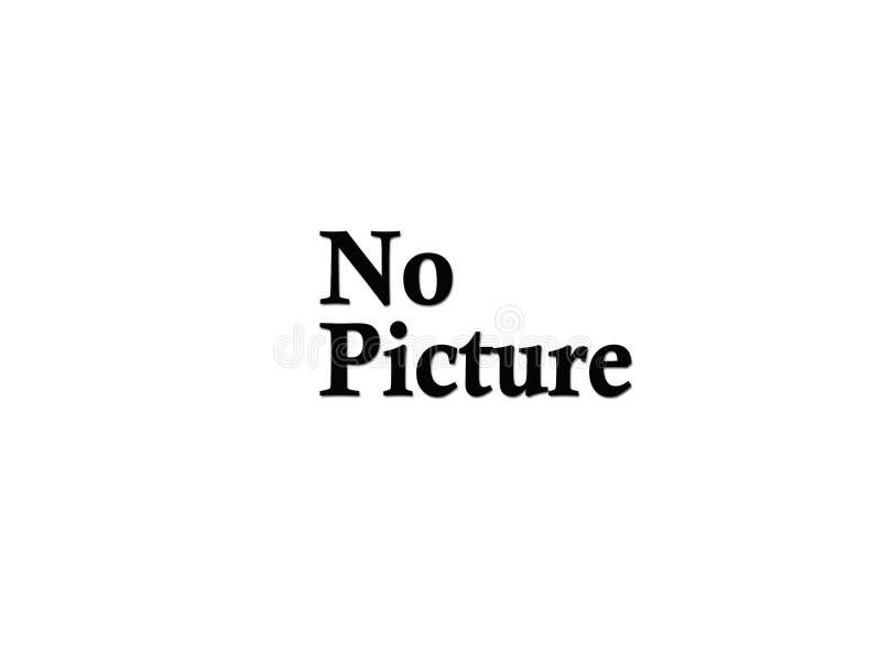 Ningún logotipo de la imagen stock de ilustración