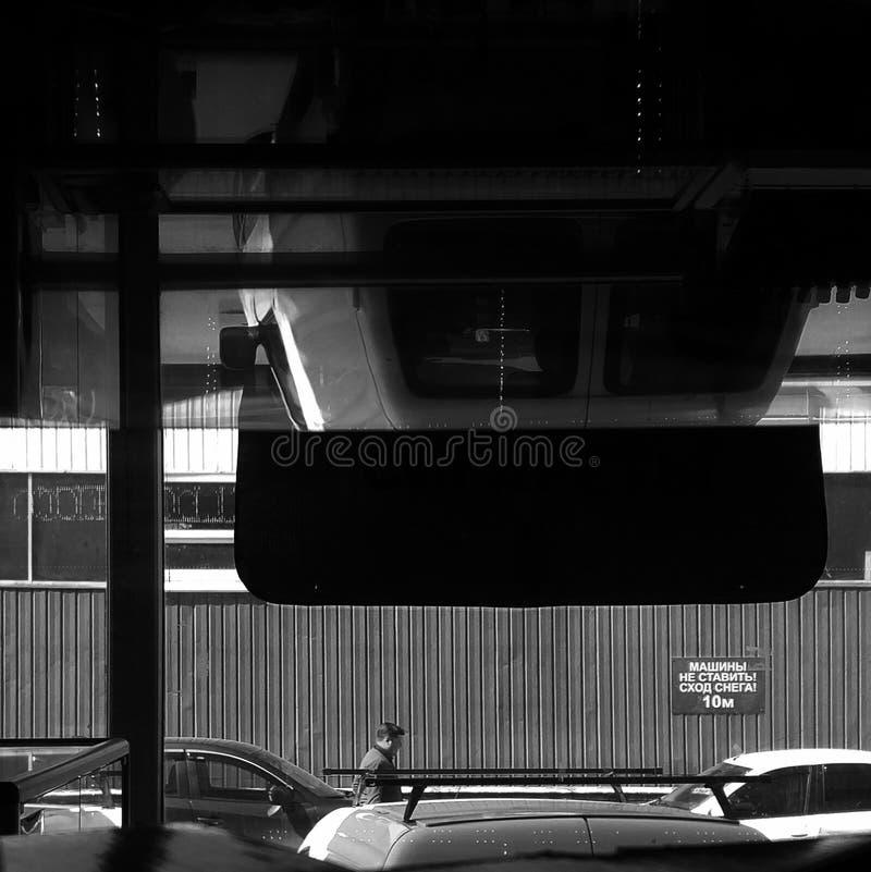 Ningún estacionamiento fotografía de archivo libre de regalías
