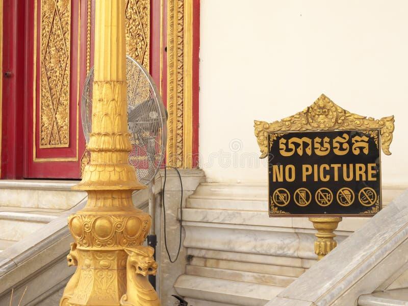 Ninguna muestra de la imagen en la entrada del templo de Emerald Buddha, Phnom Penh imagen de archivo libre de regalías