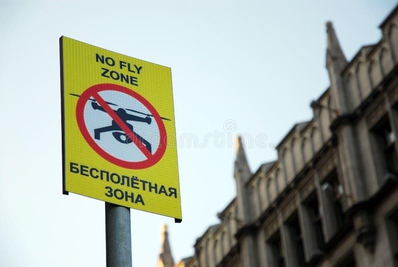 Ninguna zona de mosca firma en centro de ciudad fotografía de archivo