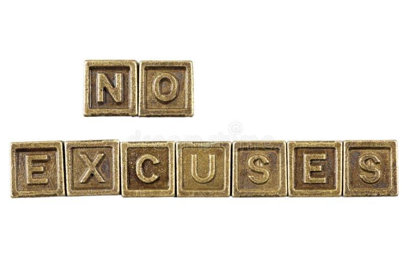 Ningunas excusas foto de archivo libre de regalías