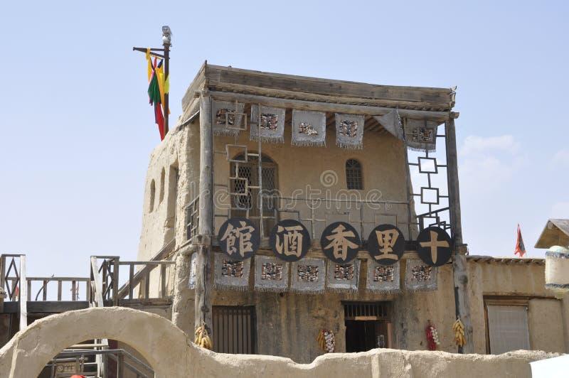 Ningxia zhenbeipu Zachodni studio filmowe, zdjęcie royalty free