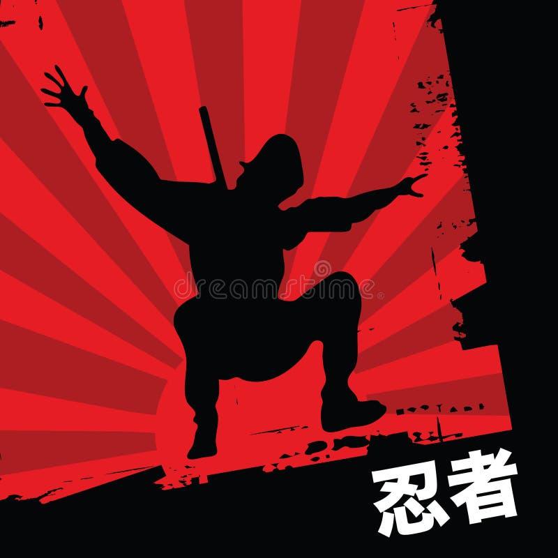 ninja illustration libre de droits
