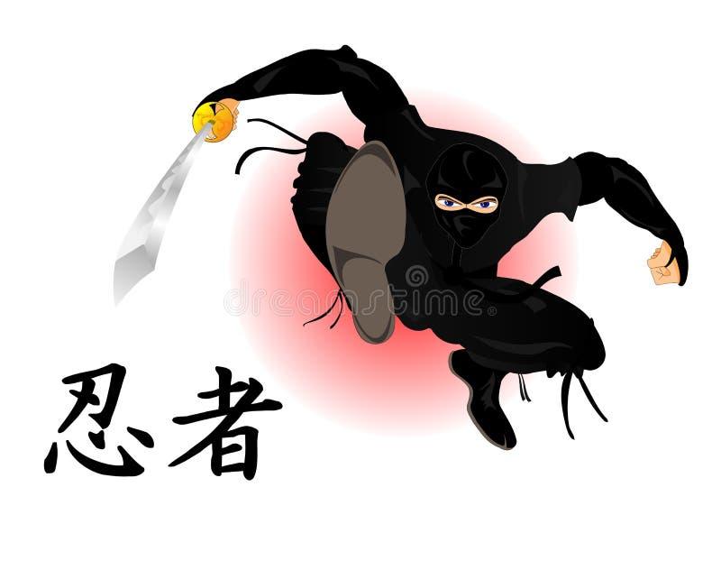 Ninja com katana ilustração do vetor