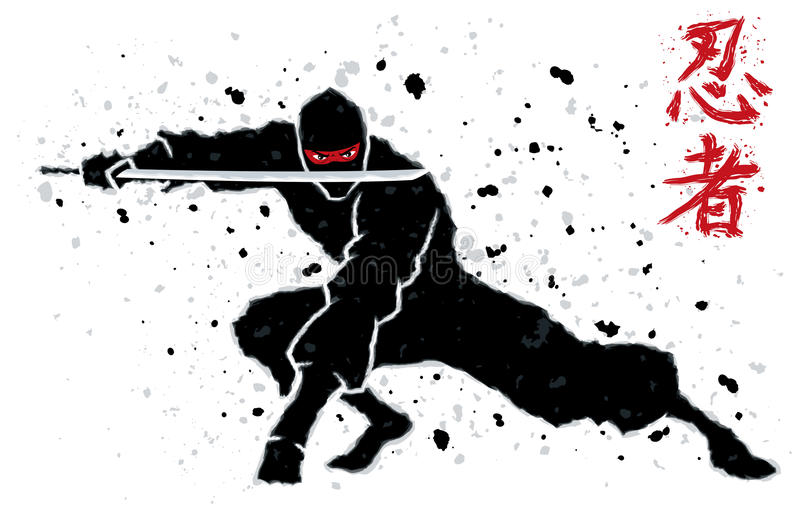 Ninja. Illustration of ninja over white background. No transparency and gradients used