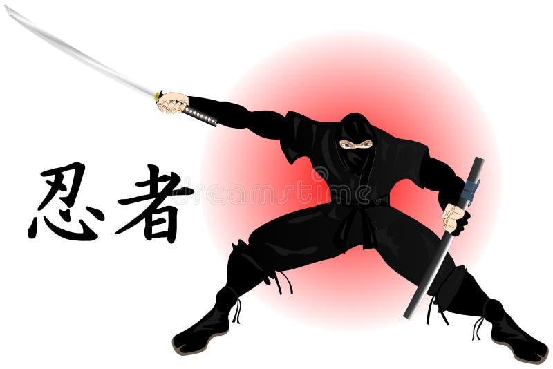 Ninja met katana stock illustratie