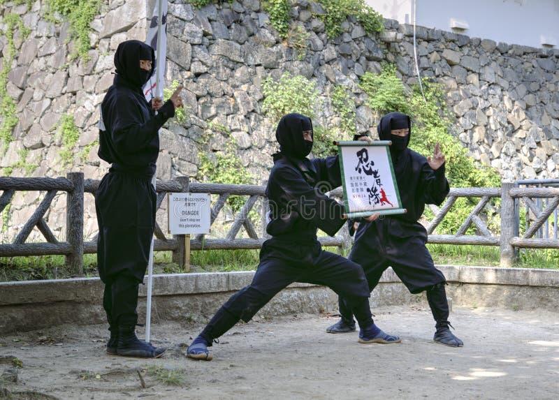 Ninja team in Nagoya stock photos