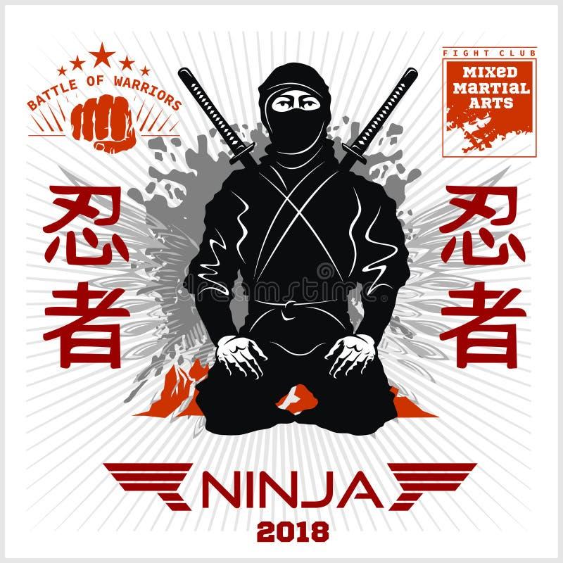 Ninja Warrior Fighter - art martial mélangé illustration libre de droits