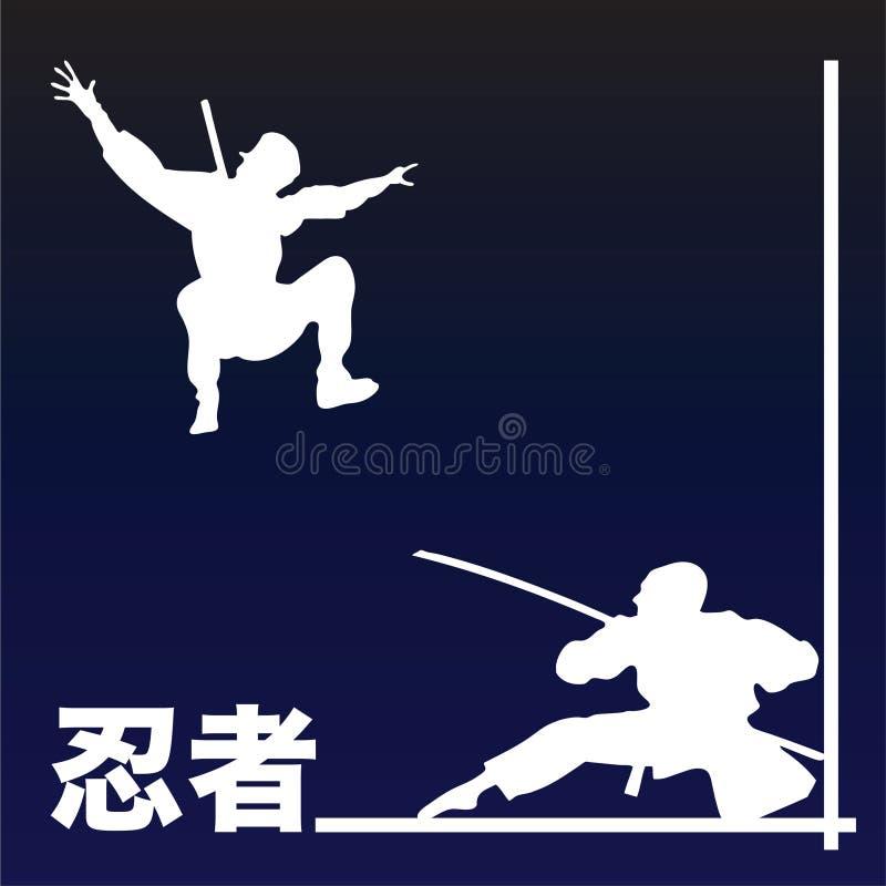 ninjas royalty ilustracja