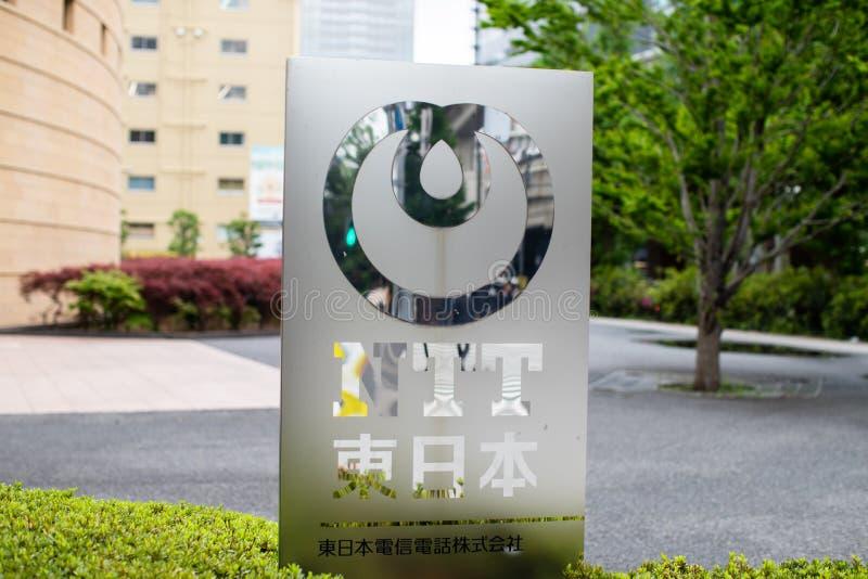 Nippon telefon i telegraf - NTT logo, ja jest Japo?skim telekomunikacji firm? lokuj?cym w Tokio, Japonia fotografia stock