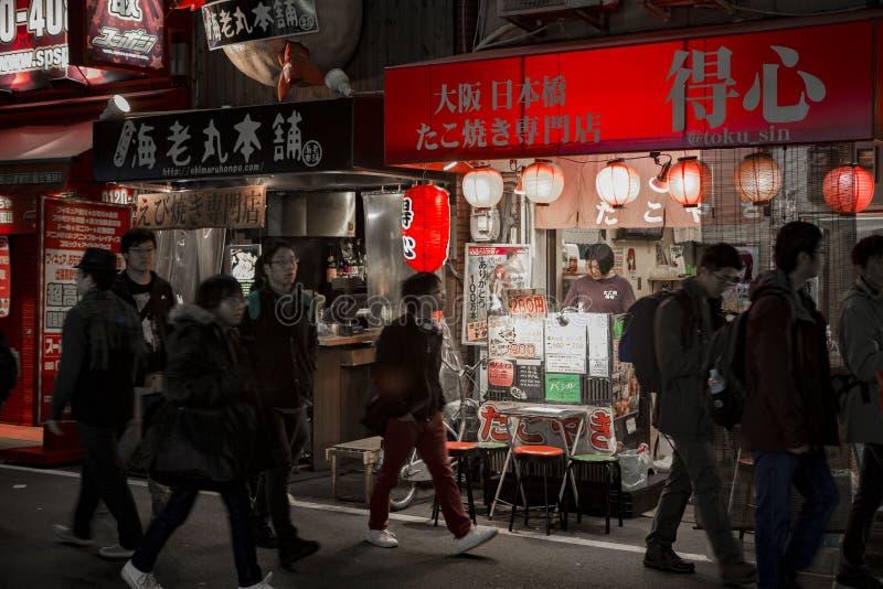 Nipponbashi Den Den Town Osaka Japan imagem de stock royalty free