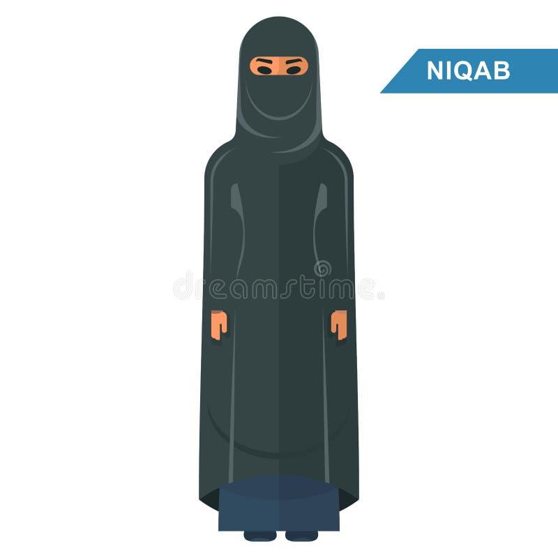 Niqab árabe del desgaste de mujer ilustración del vector