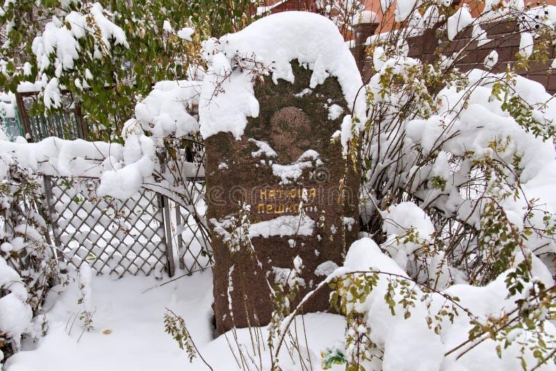 NISCHNI NOWGOROD, RUSSLAND - 7. NOVEMBER 2016: Das Grab von Catherine Alekseevna Peshkova 1901-1906 stockfoto