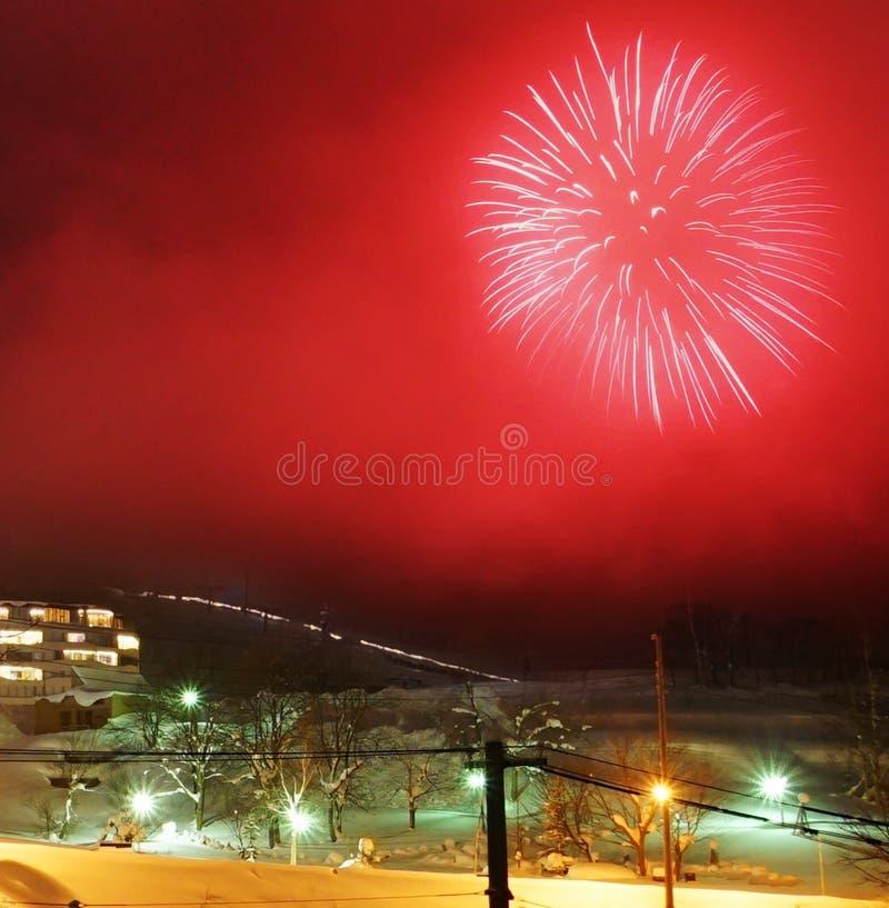 Niseko ski resort in Grand Hirafu, Hokkaido, Japan during New Year royalty free stock photography