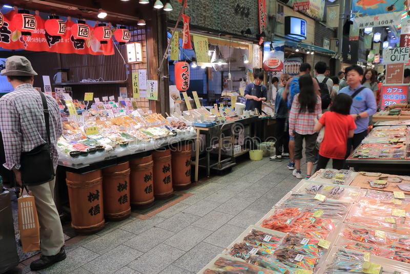 Nishiki rynek Kyoto Japonia zdjęcia royalty free