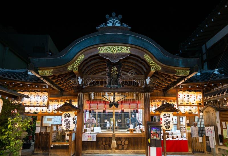 Nishiki Tenman-gÅ 'świątynia w Kyoto przy nocą fotografia royalty free