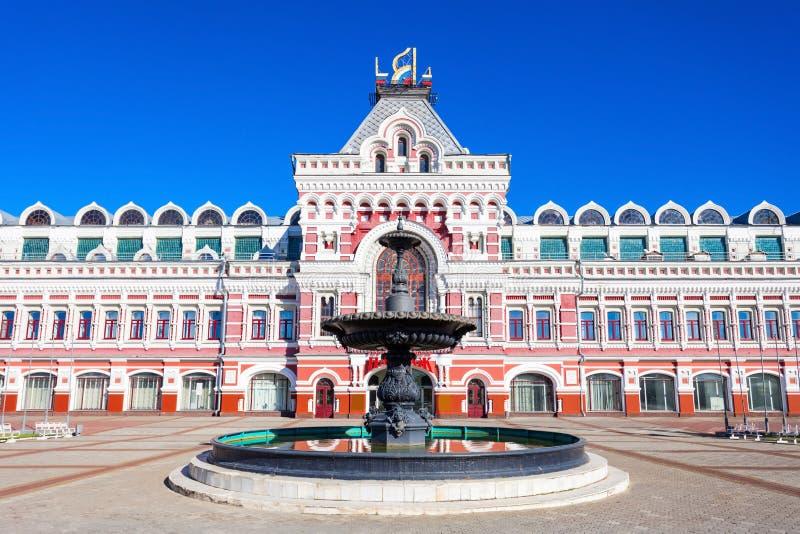Nizhegorodskaya Fair, Nizhny Novgorod stock photo