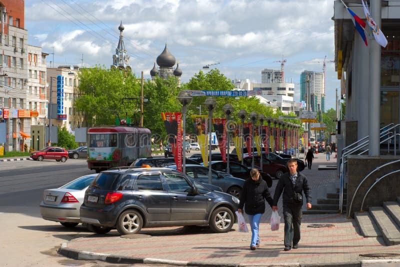 Nizhni Novgorod foto de archivo libre de regalías