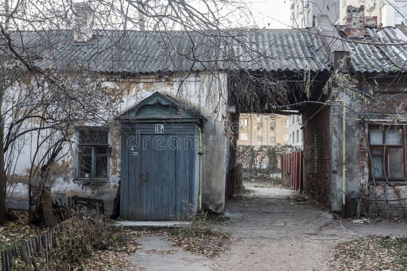 Nizhniy Novgorod στοκ φωτογραφίες
