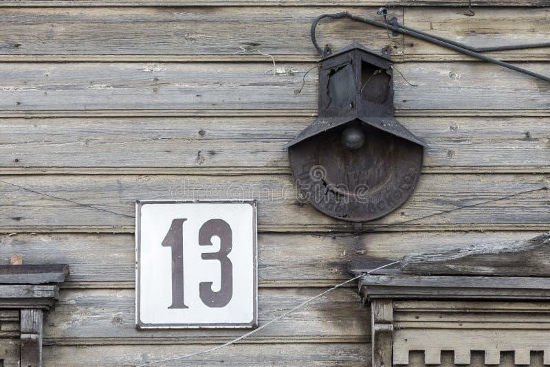 Nizhniy Novgorod στοκ εικόνες