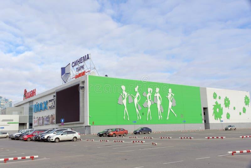 Nizhny Novgorod俄国 - 10月11日 2016年 商店欧尚和戏院戏院在购物中心七重天停放  图库摄影
