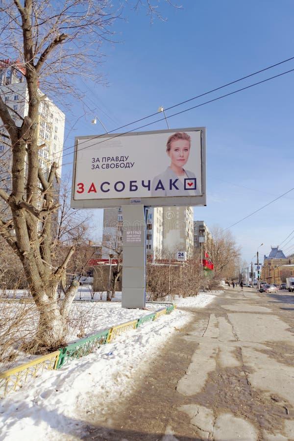 nizhny novgorod Ρωσία - 14 Μαρτίου 2018 Εκλογές του ρωσικού Προέδρου το 2018 Έμβλημα προπαγάνδας για την αλήθεια Για την ελευθερί στοκ φωτογραφία