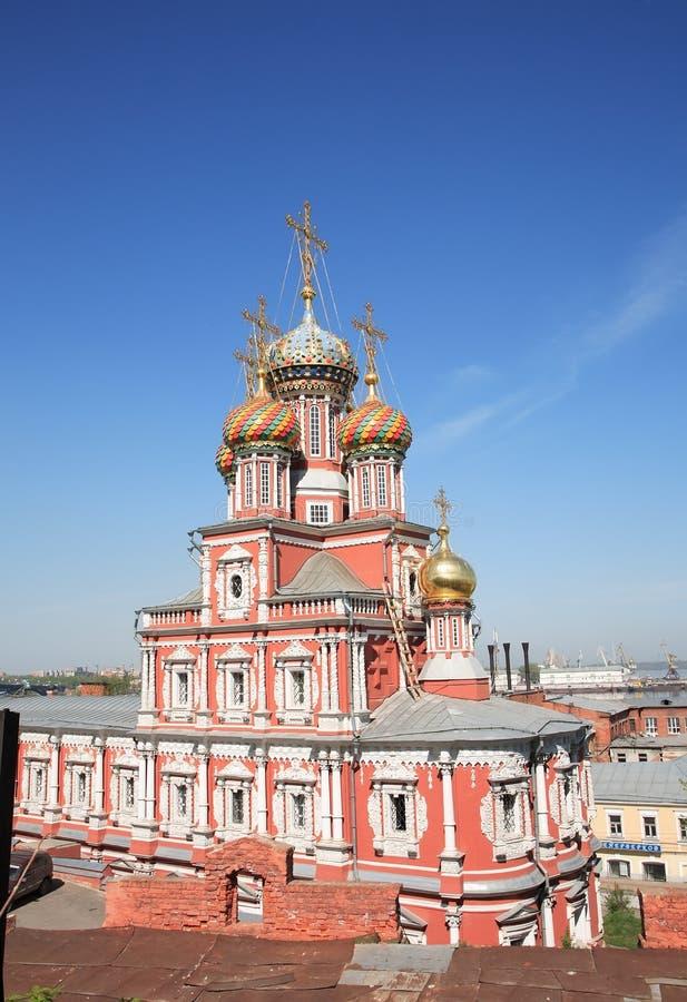 Nizhny Novgorod foto de stock royalty free