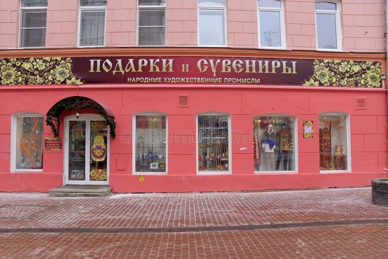 Nizhny Novgorod, Rússia - 15 de março 2016 Loja de lembranças em Bolshaya Pokrovskaya 15 foto de stock