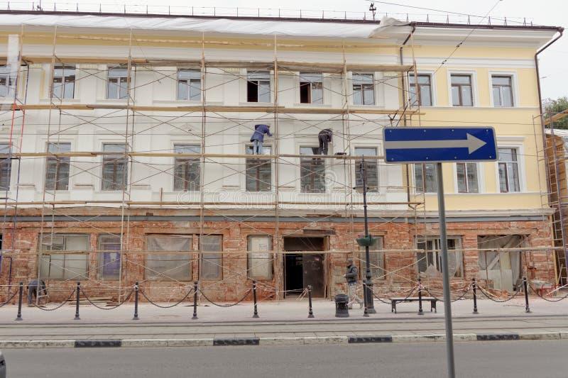 Nizhny Novgorod, Rússia - 3 de outubro 2017 Reparo do dispensário dermatovenerologic regional de Nizhny Novgorod em Rozhdestvensk fotos de stock