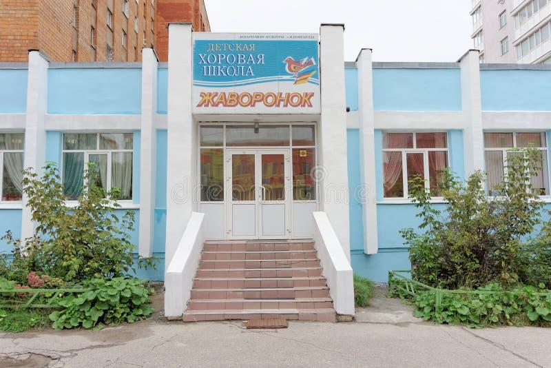 Nizhny Novgorod, Rusia - 6 de septiembre 2016 Alondra de la escuela de coro del ` s de los niños imagen de archivo libre de regalías