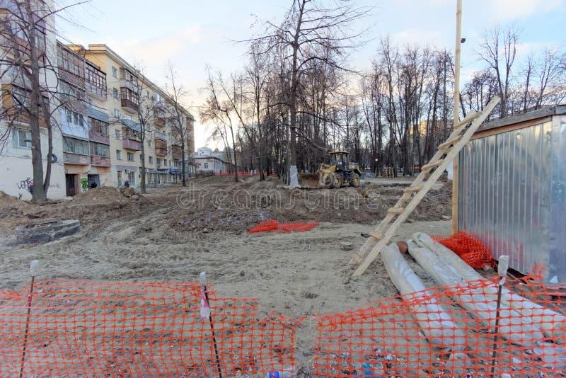 Nizhny Novgorod, Rusia - November11 2018 Reconstrucción del parque nombrado después de 1905 cerca de cuadrado de la libertad fotos de archivo