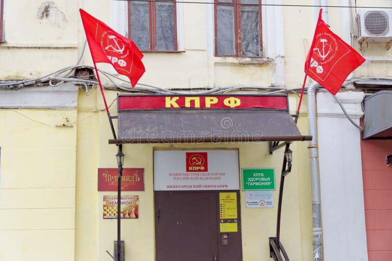 Nizhny Novgorod, Rusland - 14 maart 2017 De regionale vestiging van Nizhnynovgorod van de Communistische Partij politieke partij  royalty-vrije stock afbeeldingen